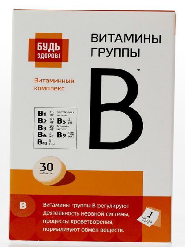 Витамин В фото