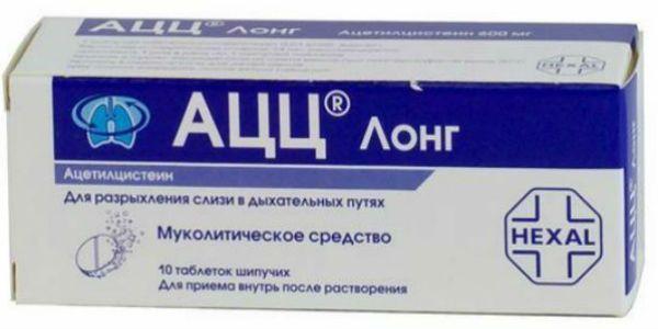 АЦЦ таблетки фото