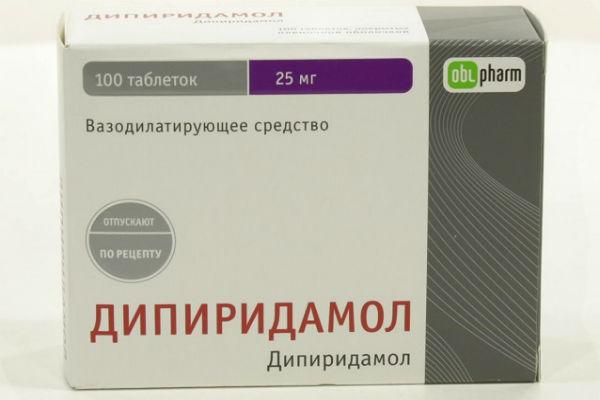 Дипиридамол фото