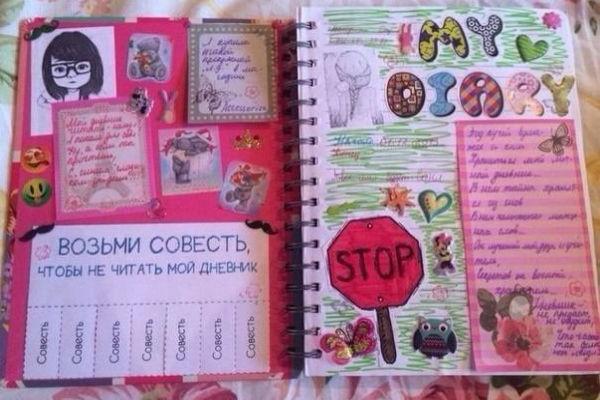 Розовый цвет в оформлении дневника фото