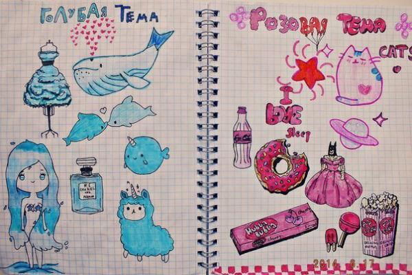 Оформление рисунками страницы дневника фото