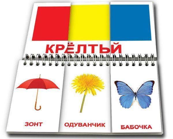 """Книга-пазл """"Цвета"""" фото"""