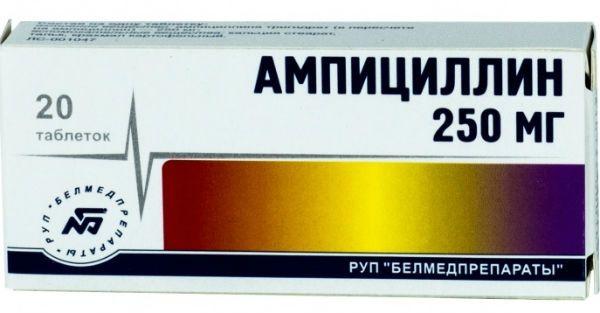 Ампициллин фото