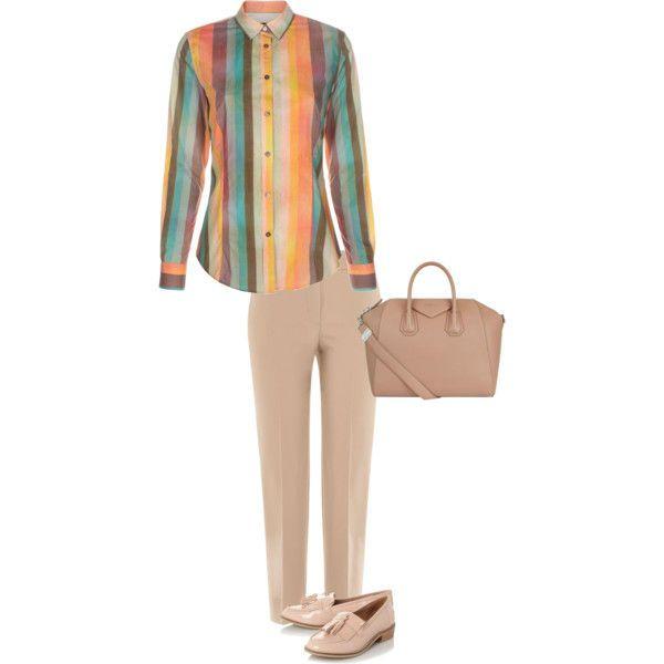 Бежевые брюки и цветная рубашка фото
