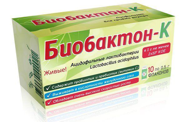 Биобактон фото