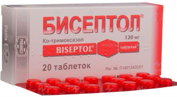 Бисептол таблетки по 120 миллиграмм фото
