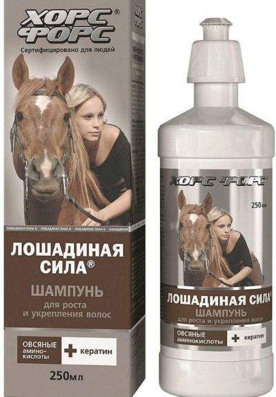 Лошадиная сила шампунь фото