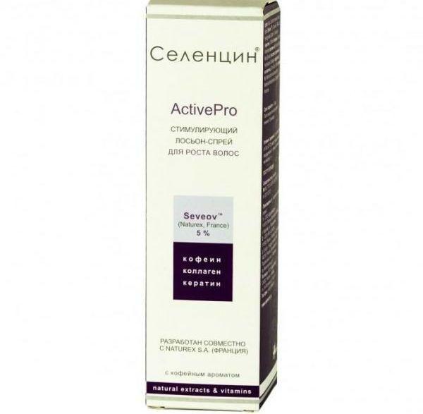 Селенцин active pro спрей фото