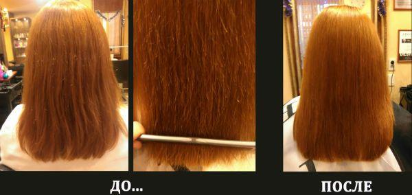 Полировка волос фото до и после