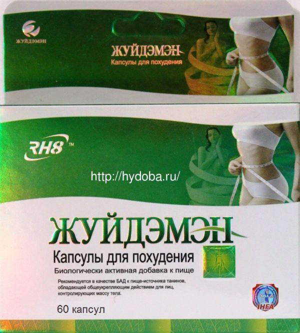 препараты против паразитов у человека
