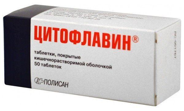 Цитофлавин фото
