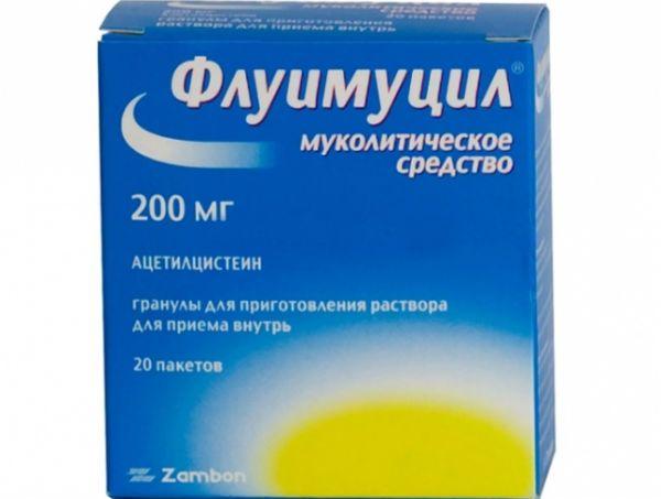 Флуимуцил таблетки от кашля фото