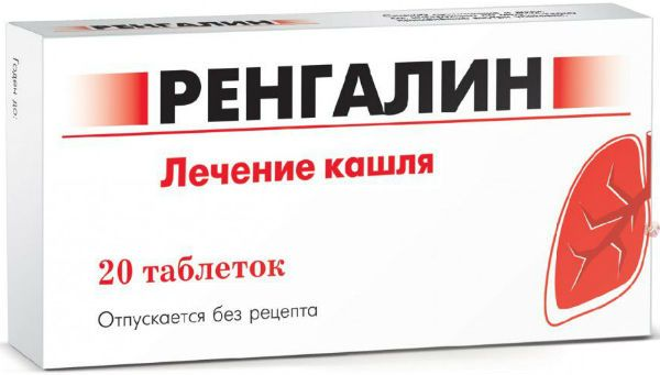 Ренгалин таблетки от кашля фото