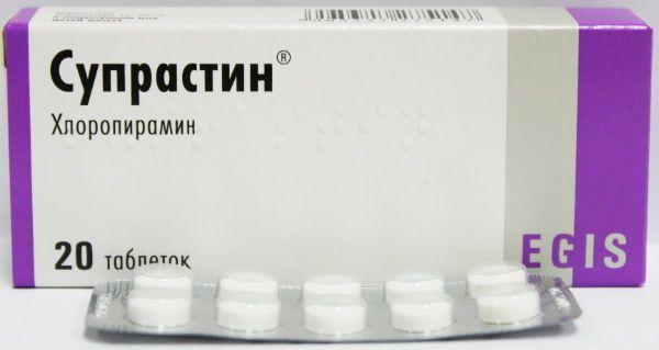 Супрастин таблетки от кашля фото
