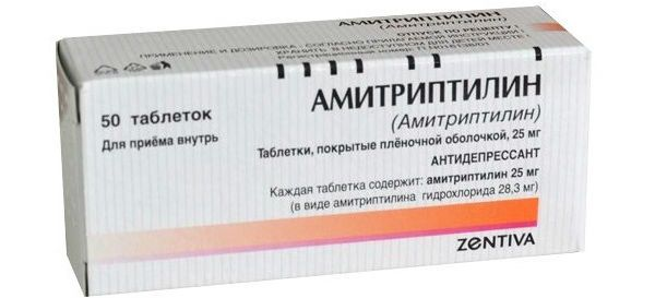 Амитриптилин фото