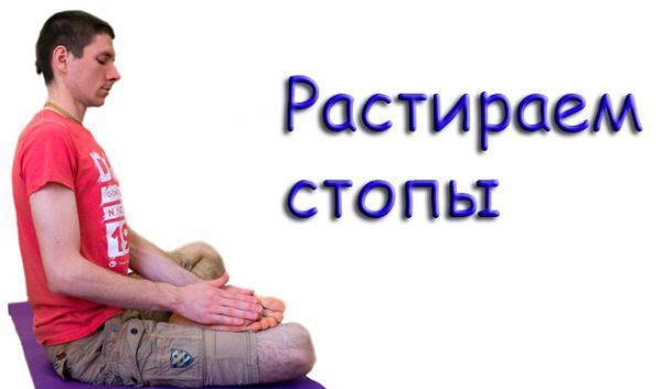 Тибетская гормональная гимнастика массаж ступней фото
