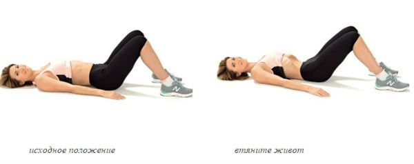 Упражнение вакуум лежа фото