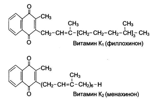 Формула витамина К фото