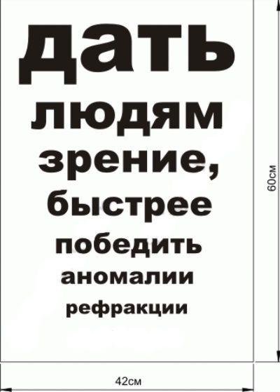 Таблица Жданова фото