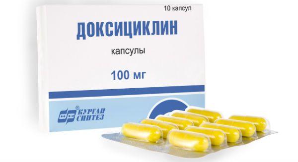 Доксициклин фото
