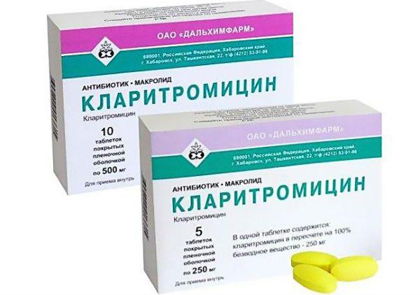 Кларитромицин фото