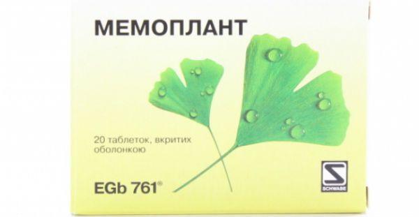 Мемоплант фото