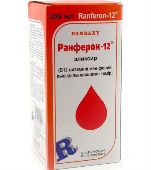 Ранферон-12 фото