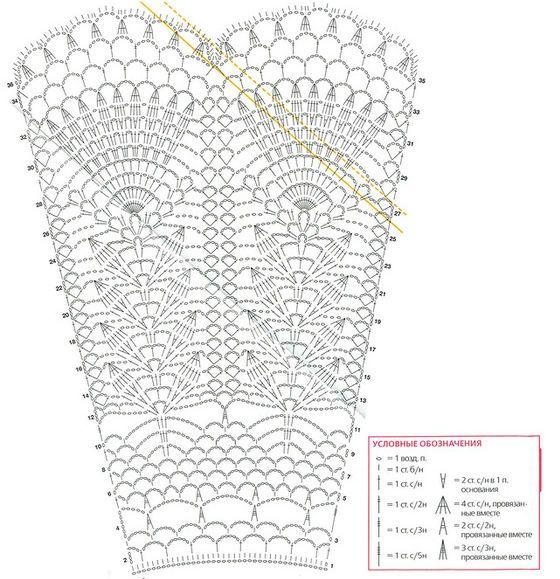Веер вязаный крючком схема фото