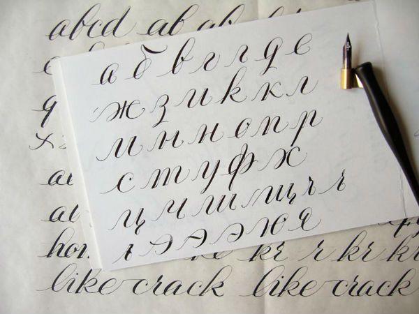 Аккуратный почерк пером фото