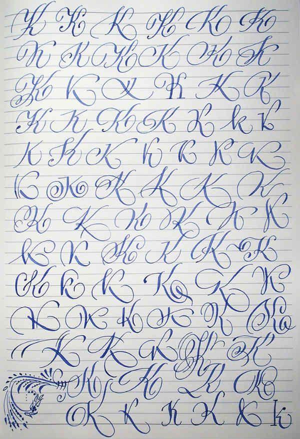 Английский алфавит буква k фото