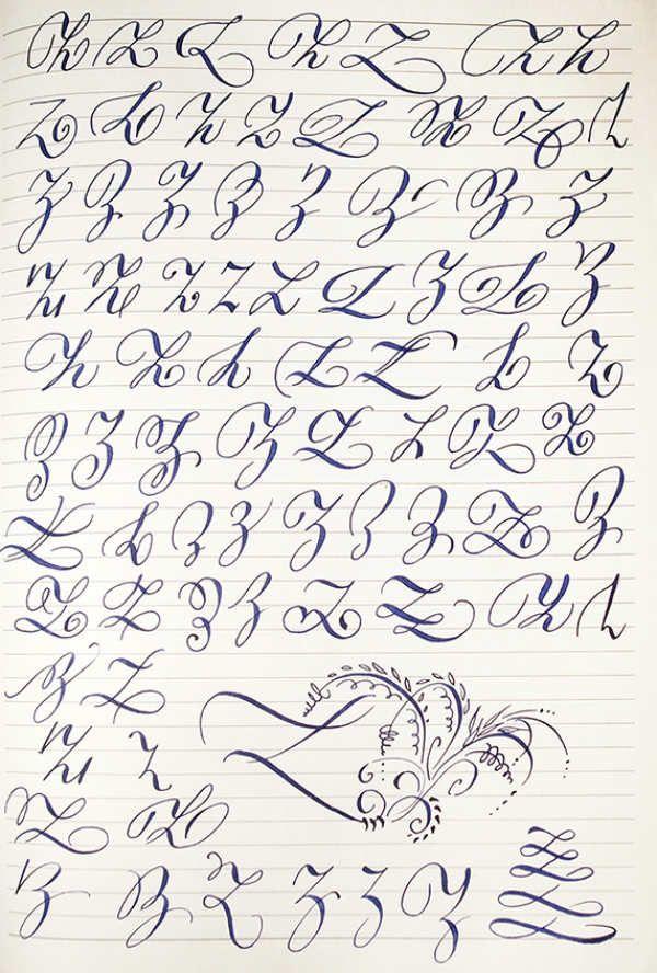 Английский алфавит буква Z фото