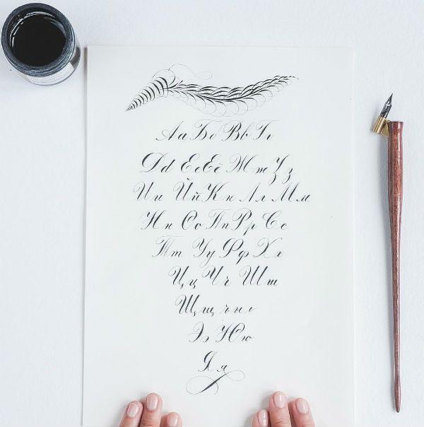 Каллиграфический почерк фото