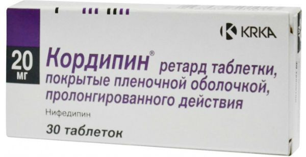 Кордипин фото