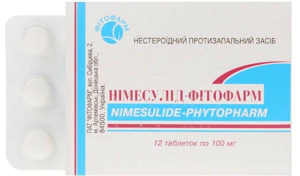 Нимесулид фото