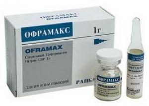 Офрамакс фото