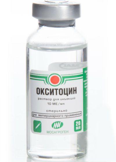 Окситоцин фото