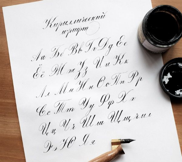 Прописной шрифт пером фото