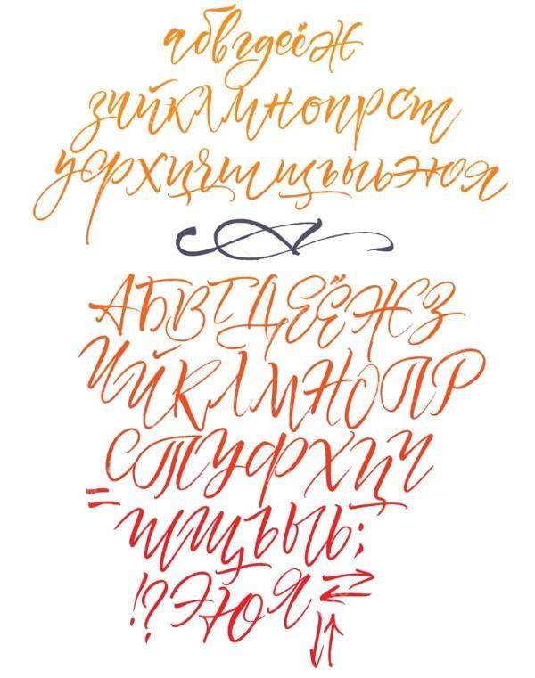 Стильный почерк фото