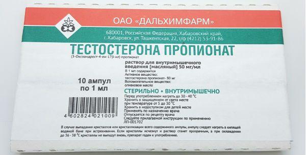 Тестостерона пропионат фото