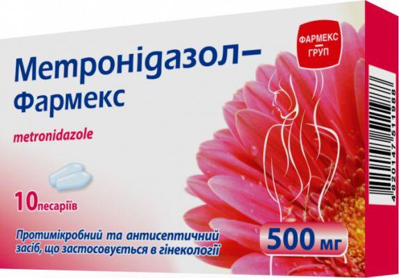 Метронидазол-Фармекс фото