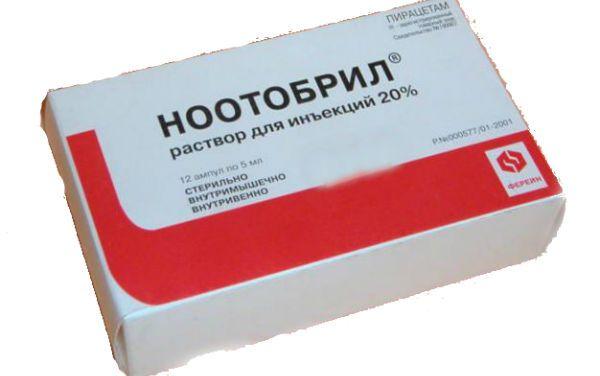 Ноотобрил фото