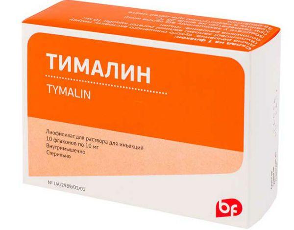 Тималин фото