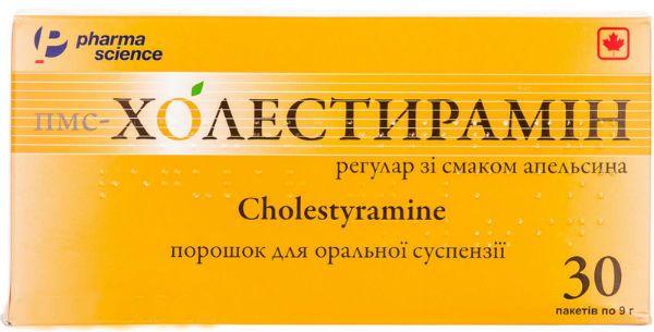 Холестирамин фото