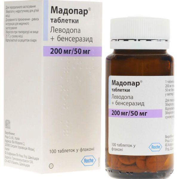 Мадопар фото