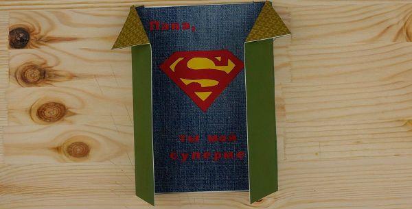 Открытка супермен шаг 12 фото