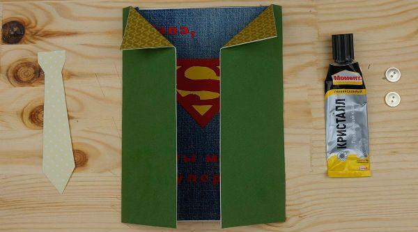 Открытка супермен шаг 13 фото