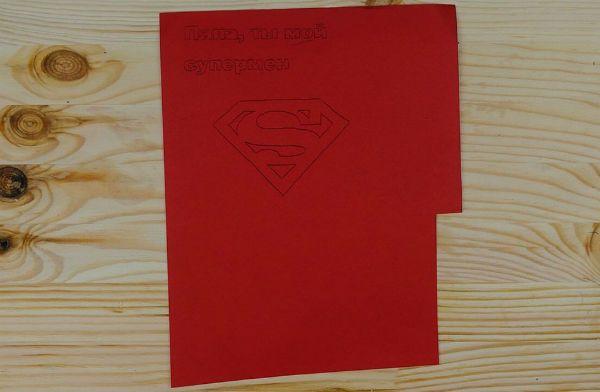 Открытка супермен шаг 4 фото