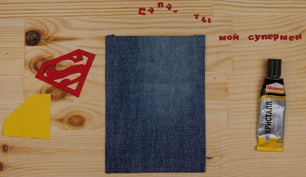 Открытка супермен шаг 5 фото