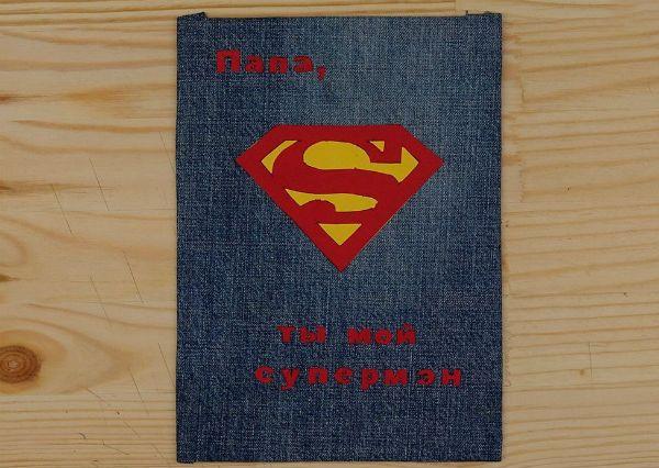 Открытка супермен шаг 6 фото