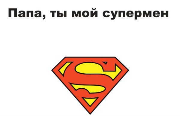 Шаблон логотипа супермен фото